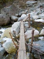本谷橋も撤去されたました