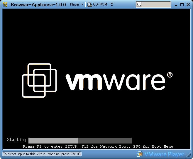 vmwareboot.PNG